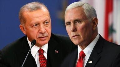 أردوغان يلتقي بنسوبومبيو لبحث الملف السوري