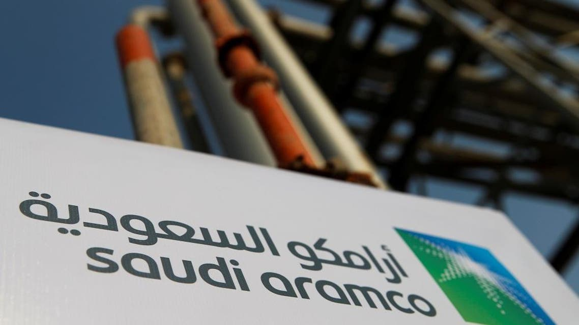 aramco credit reuters