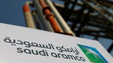 Saudi Aramco expects to move all downstream operations into separate entity