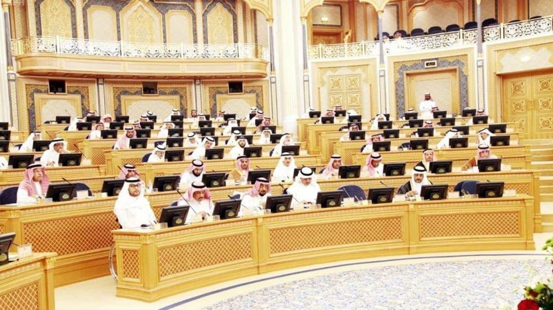 مجلس الشورى السعودي مناسبة