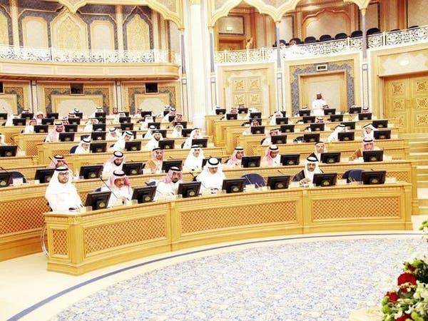 السعودية.. بحث عدم زيادة رسوم المرافقين للعمالة الوافدة