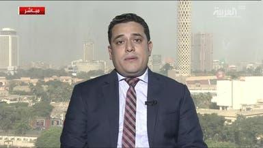 بنوك مصر تواجه تعديلات ضوابط إقراض العميل الواحد