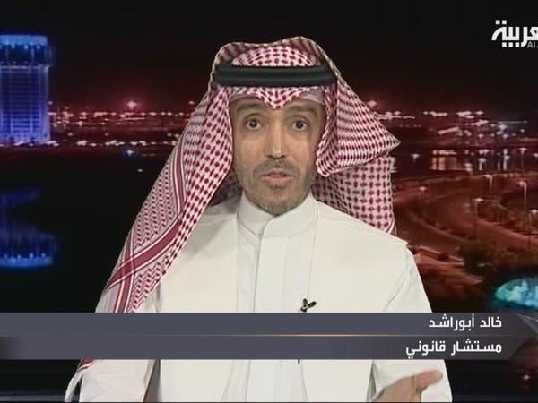 """""""الهيئة"""" تنفي قصة الـ170 مليوناً.. الجابر يرد .. وأبو راشد يوضّح"""