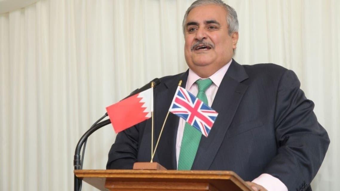 وزير الخارجية البحرينية
