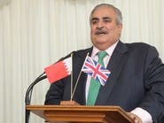 وزير خارجية البحرين: قطر تعرقل الحل في اليمن