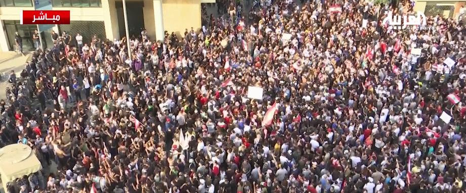 مظاهرات حاشدة في بيروت