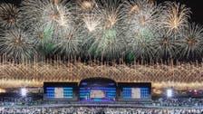 هيئة الترفيه: 11.4 مليون زائر لموسم الرياض
