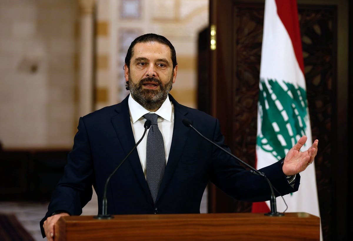 Lebanon's Prime Minister Saad Hariri speaks during a news conference in Beirut, Oct. 18, 2019. (Reuters)