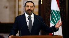 Lebanon's Khatib sees consensus on Hariri as prime minister again
