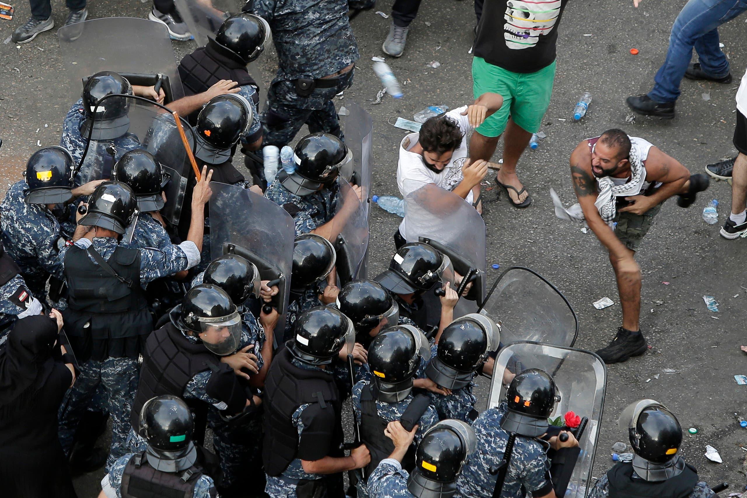 مظاهرات لبنان 18 أكتوبر، اسوشيتد برس
