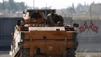 المجلس الأوروبي يطالب تركيا بإنهاء عمليتها بسوريا فوراً