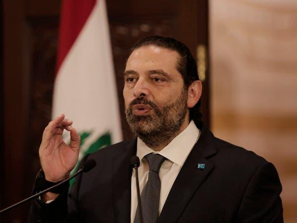 الحريري مهدئاً.. بيت الوسط خلية نحل لحل أزمة لبنان
