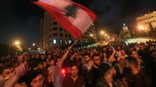 Lebanon dollar-bonds tumble on second day of fiery protests
