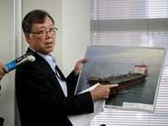 اليابان: سنعمل مع أميركا لتأمين الملاحة بالشرق الأوسط