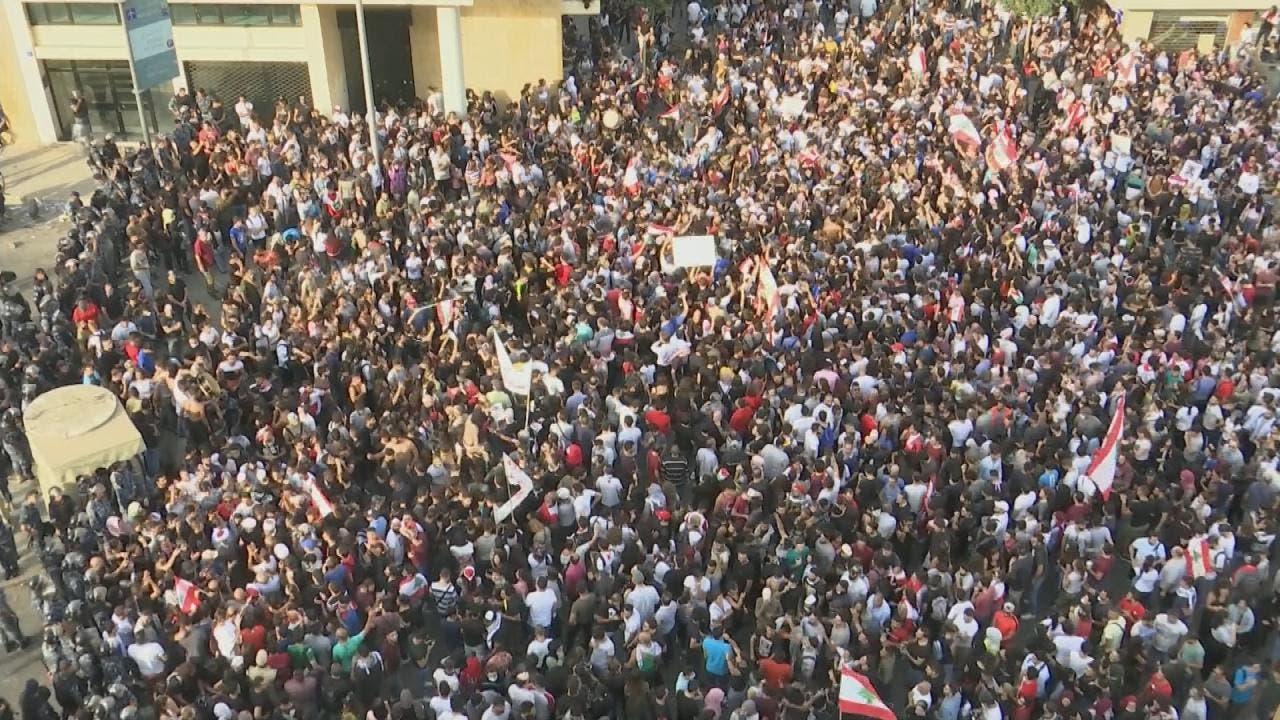 تظاهرة حاشدة وسط بيروت