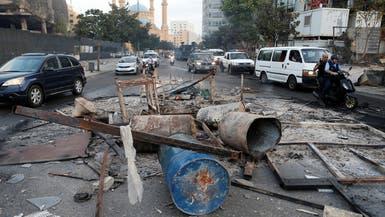 نائب رئيس الوزراء اللبناني: استقالة الحكومة واردة