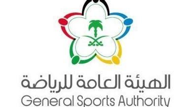 هيئة الرياضة تعلن عن إعادة جائزة الأمير فيصل بن فهد الدولية