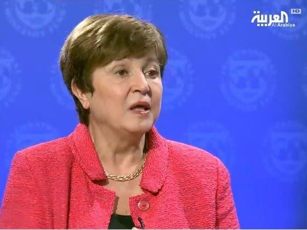 مديرة صندوق النقد للعربية: على دول المنطقة تنويع اقتصادها