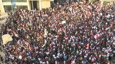 Lebanon in lock down as protesters demand new government