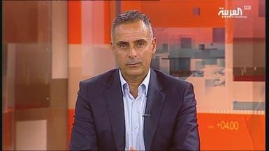 غوميز: قدرات البرتغاليين الخاصة مكنتهم من تحقيق الإنجازات