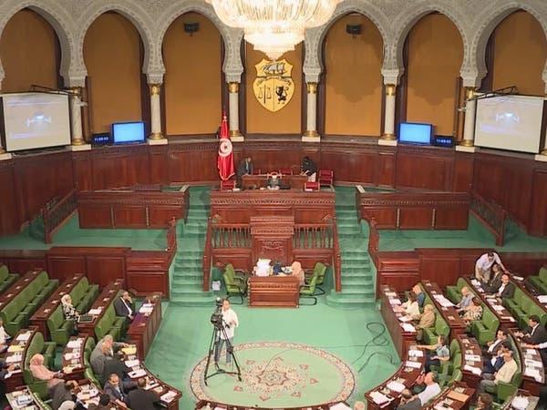 برلمان تونس يؤجل النظر في تصنيف الإخوان منظمة إرهابية
