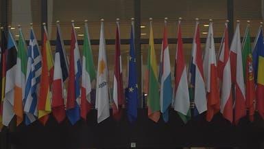 الأوروبيون في مصداقية اتفاق وقف اطلاقِ النار في سوريا