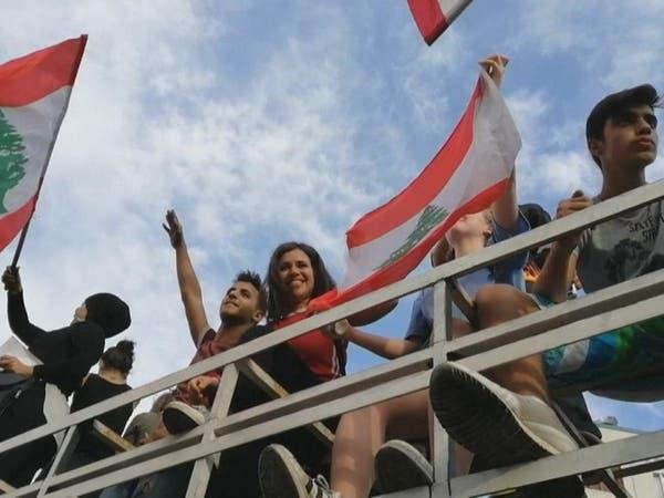 هل يقدم البنك الدولي مساعدة إنقاذية للبنان؟