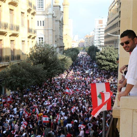 جلسة مرتقبة للحكومة اللبنانية وعون يطمئن المتظاهرين