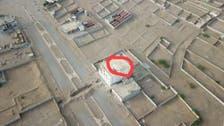 الحدیدہ: ہتھیاروں کے ڈپو میں دھماکا، 20 سے زیادہ حوثی ہلاک