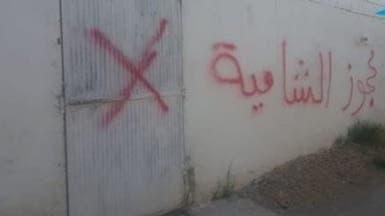 سوريا.. موالون لتركيا يحجزون بيوت أهالي تل أبيض