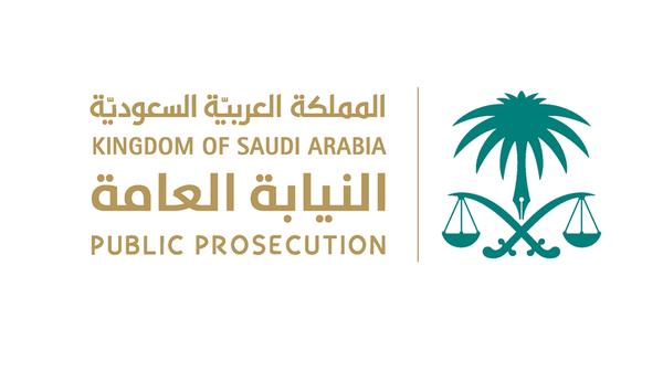 السعودية.. السجن 32 عاماً وغرامة 9 ملايين ضد 5 مسؤولين فاسدين