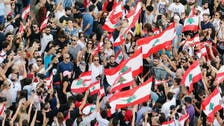 People are not fooled: The Lebanese government's reforms are not the solution