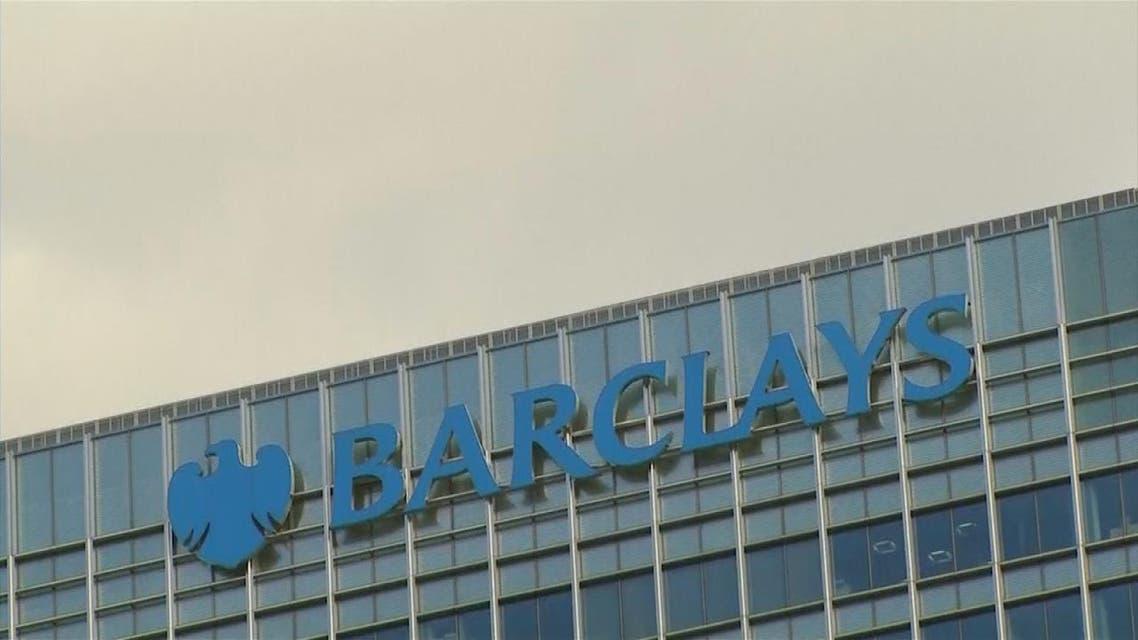 THUMBNAIL_ الادعاء البريطاني ينهي عرض أدلته في فساد بنك باركليز وقطر