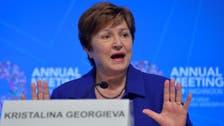IMF and Ukraine reach tentative $5.5 bn aid deal