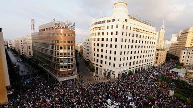 الآلاف وسط بيروت لليوم الثالث.. وغياب الأعلام الحزبية