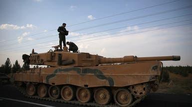 مرة أخرى.. تركيا تقصف مناطق الأكراد شمال حلب