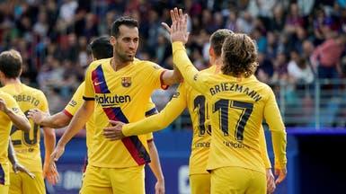 غريزمان: أنا بحاجة إلى الوقت للتأقلم مع برشلونة