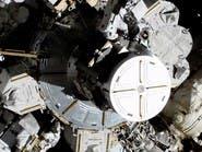 """""""ناسا"""" تستعرض أقوى صاروخ فضائي في التاريخ"""