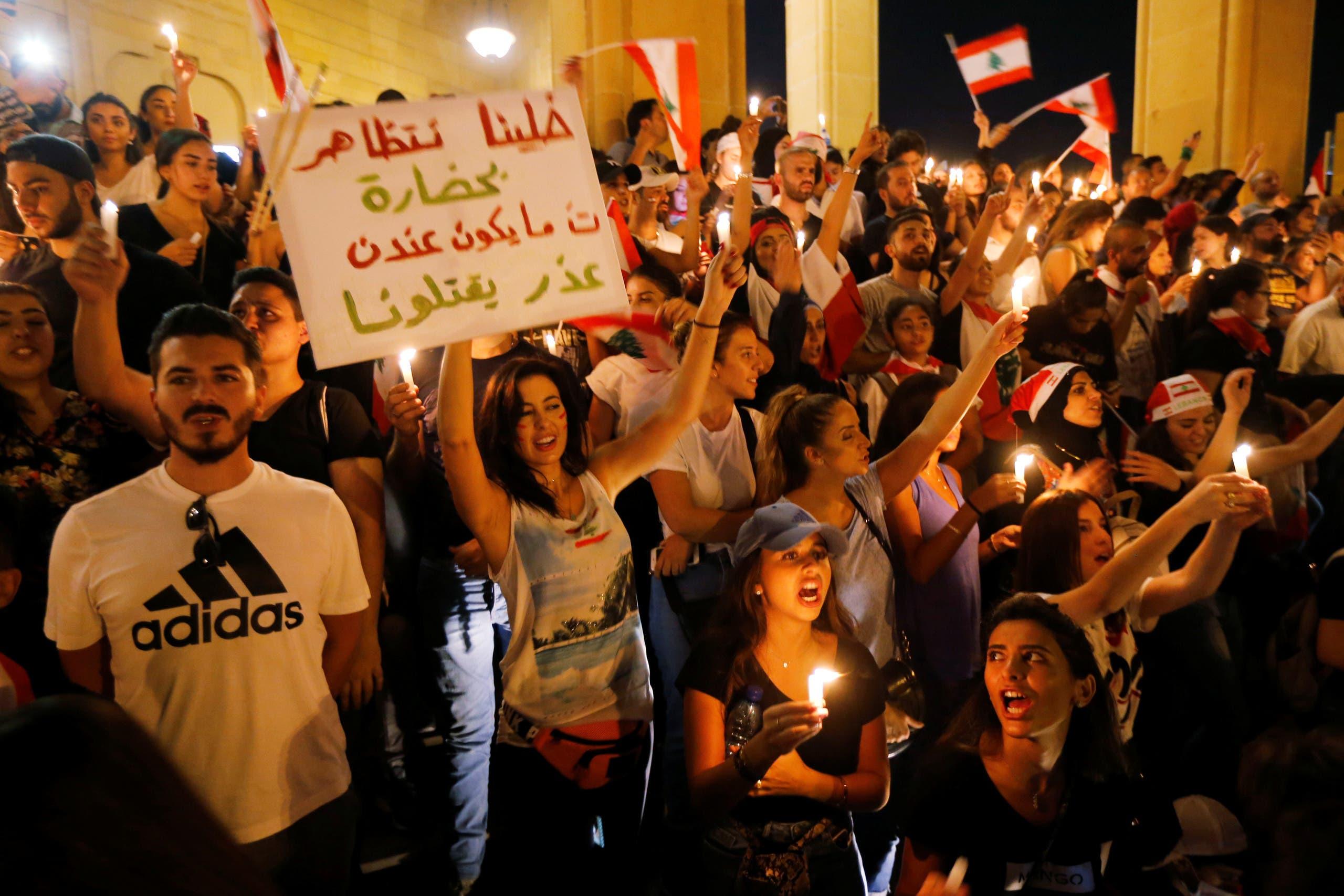 من وسط بيروت