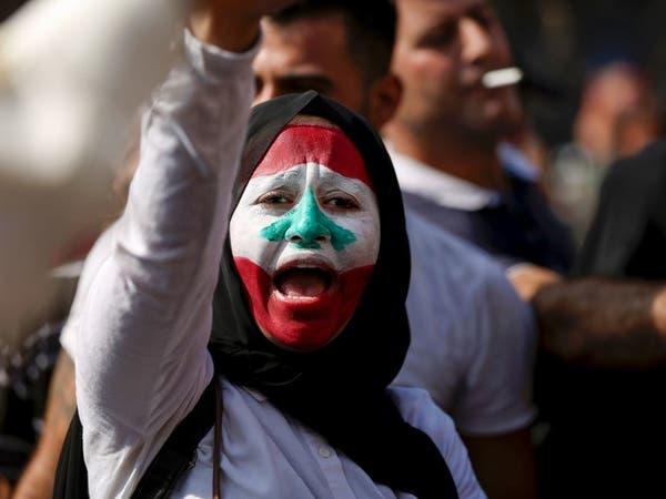 """رغم اعتداءات أنصارها.. """"حركة أمل"""" تنحاز للمحتجين"""