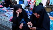 بسبب العقوبات.. إيران تقطع الإعانات عن 400 ألف شخص