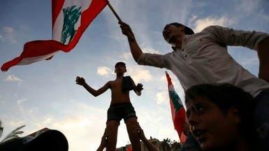 على حافة الهاوية.. لبنان أمام يوم الحساب بسبب الفساد