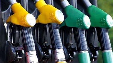 باركليز: عودة الطلب على البنزين للمستوى الطبيعي في نهاية 2021