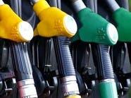 أرامكو تعلن أسعار بنزين شهر مارس
