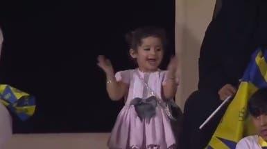 طفلة سعودية تشعل مواقع التواصل.. وهذا ما قام به رئيس النصر
