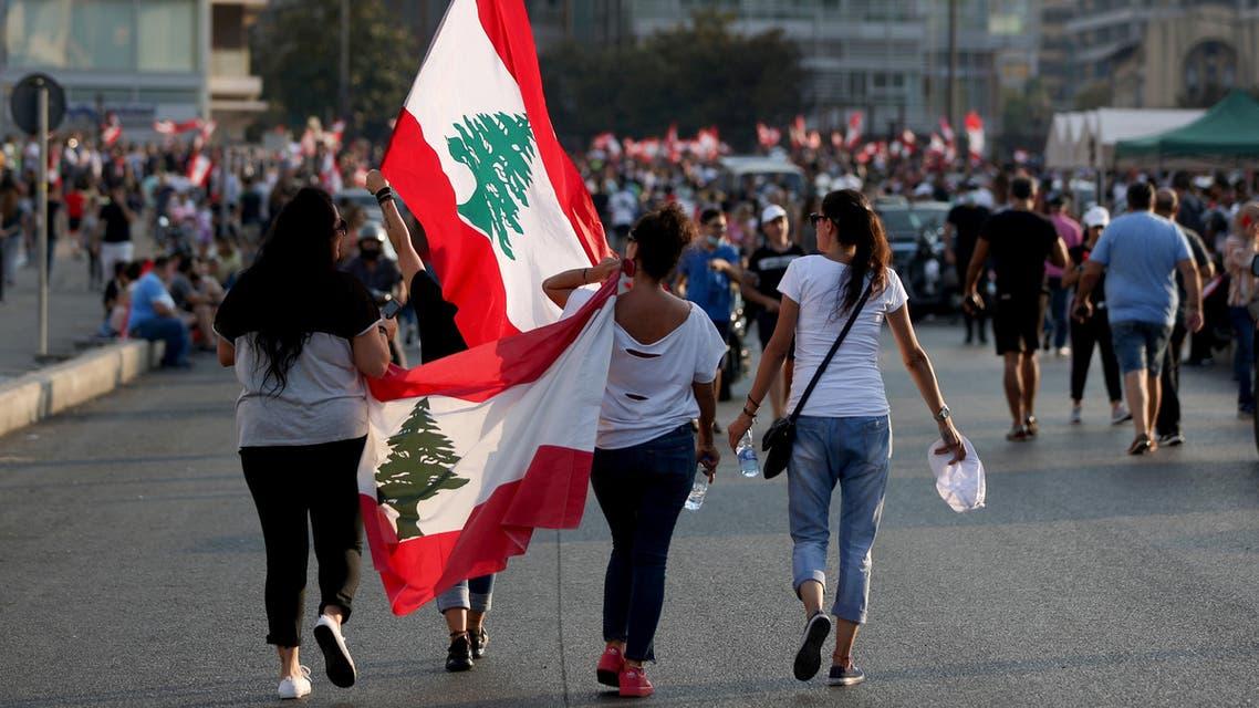 Lebanon protests (AFP)