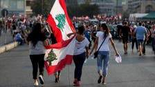 Lebanese protesters gather in Beirut in fourth day of fiery demonstrations