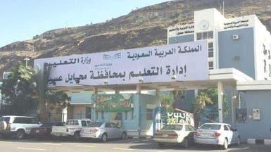 سقوط طالب من الدور الثالث بثانوية جنوب السعودية