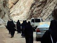 """""""نيوم"""" تستقبل أول وفد سياحي نسائي سعودي"""
