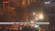 لبنان میں مسلسل چوتھے روزاحتجاجی مظاہرے،وزیراعظم سعد الحریری کی نئی اقتصادی اصلاحات